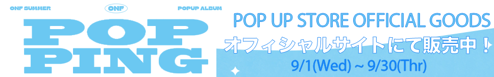 ONF POP UP STORE 通販